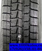 DUNLOP 245/40 R18 Winter Maxx WM01 97T