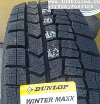 DUNLOP 225/55 R18 Winter Maxx WM02 98T